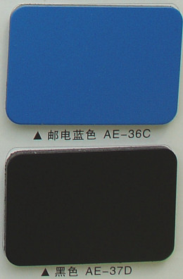 aluminium composite panel Product